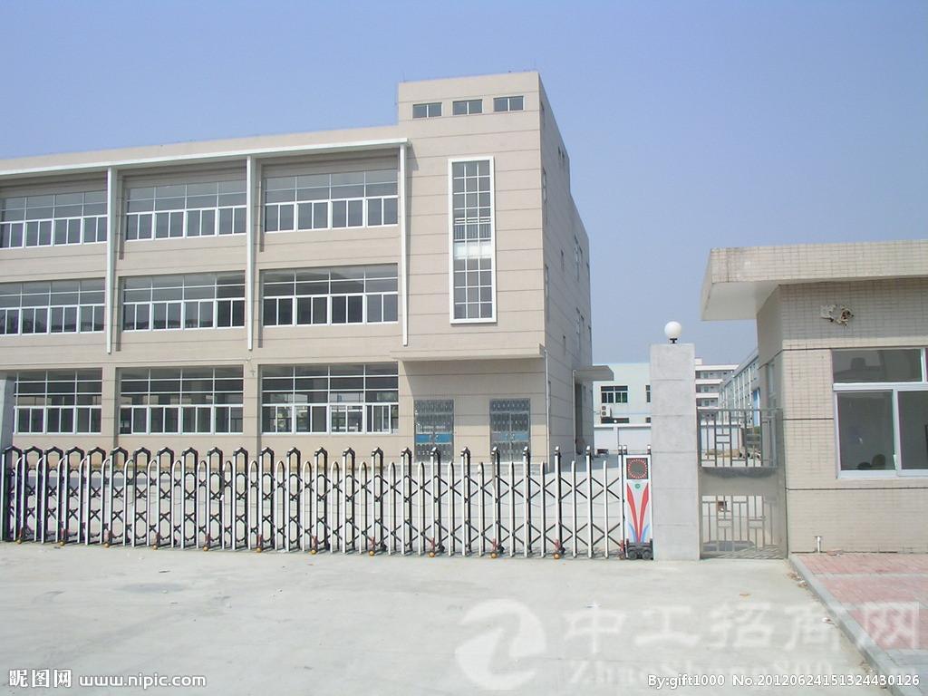 东莞虎门占地9150m²优质厂房出售