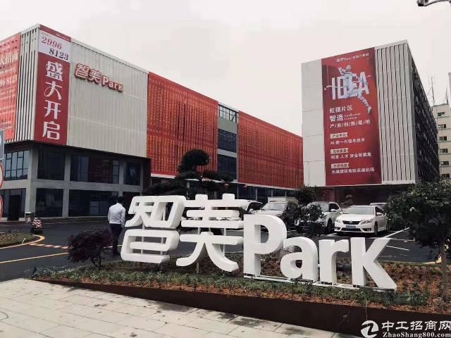 福永地铁口精装修写字楼共30000大小面积出租