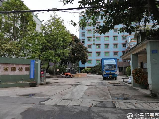 广州黄埔夏园地铁站附近标准厂房1500平米!