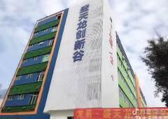 (出租)5号线兴东地铁口精装小面积办公室138平带家私出租