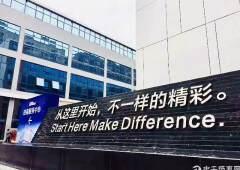 福永地铁口高薪智能产业园精装写字楼268平方