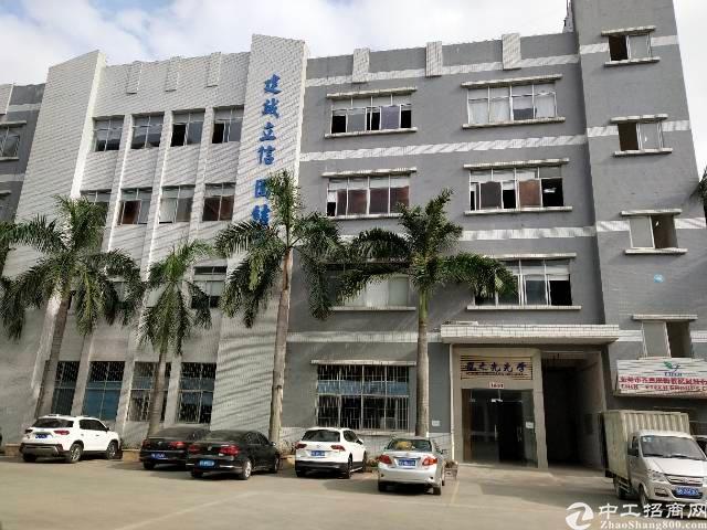 长安乌沙刚刚空出一个原房东厂房1到4层实际面积出租