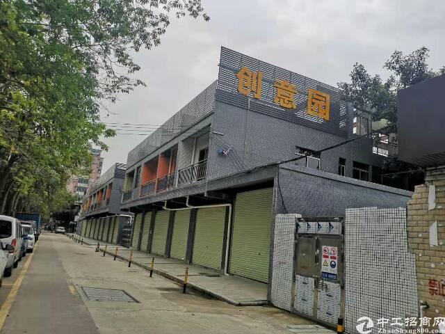 近客村、中大地铁口粤民大厦小面积写字楼有装修可即用