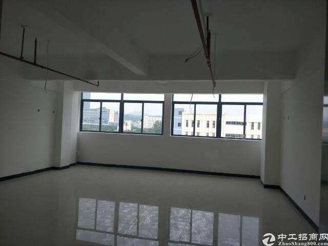 科学城地铁口75平小面积办公室出租