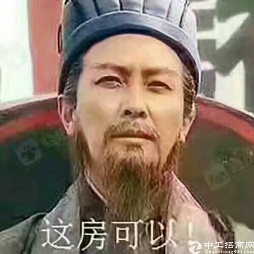 厂房经纪人胡宏乾