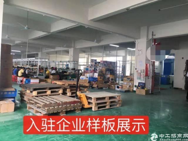 大岭山镇新出单层面积1200平全新厂房可贷款出售