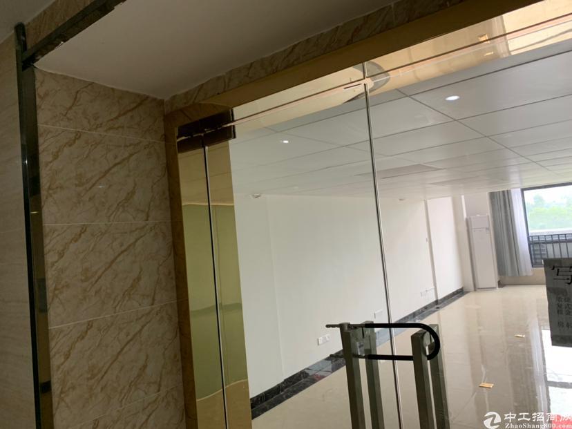 广东省广州市白云区太和镇民营科技园科创中心写字楼