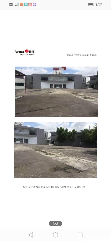 博罗占地2820m²建筑4200m²标准厂房