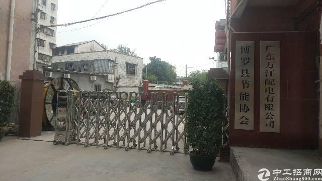 罗阳镇独门独院厂房
