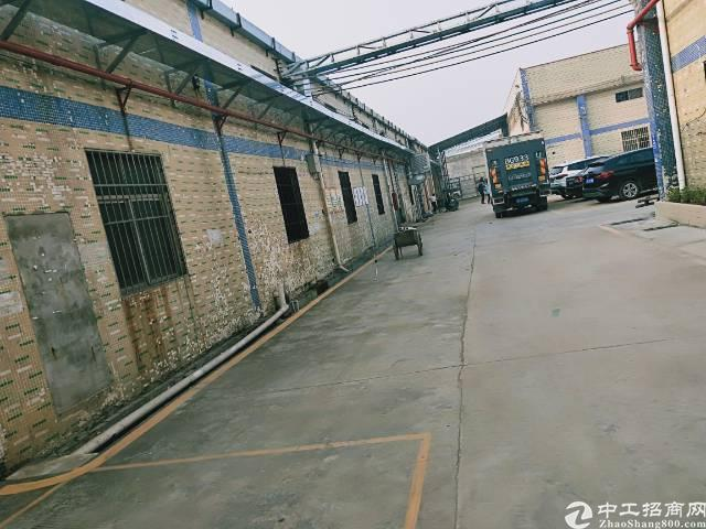 陈江镇带氧化牌照厂房两千平方招租
