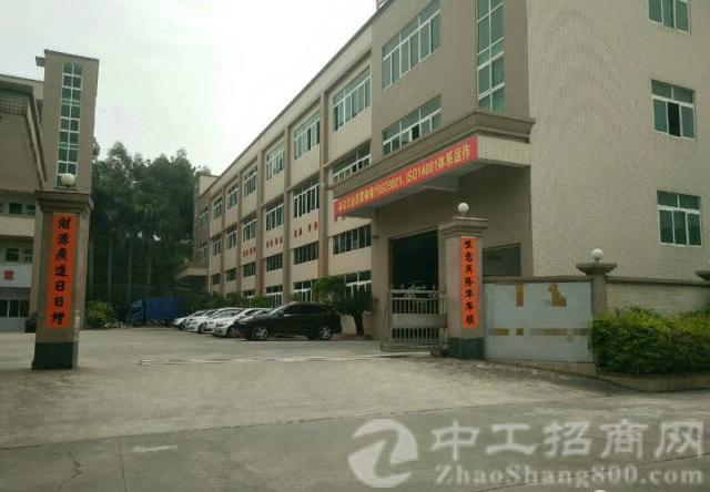 东莞虎门占地6875m²优质厂房出售