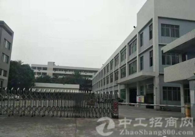 东莞虎门占地13500m²优质国有厂房出售