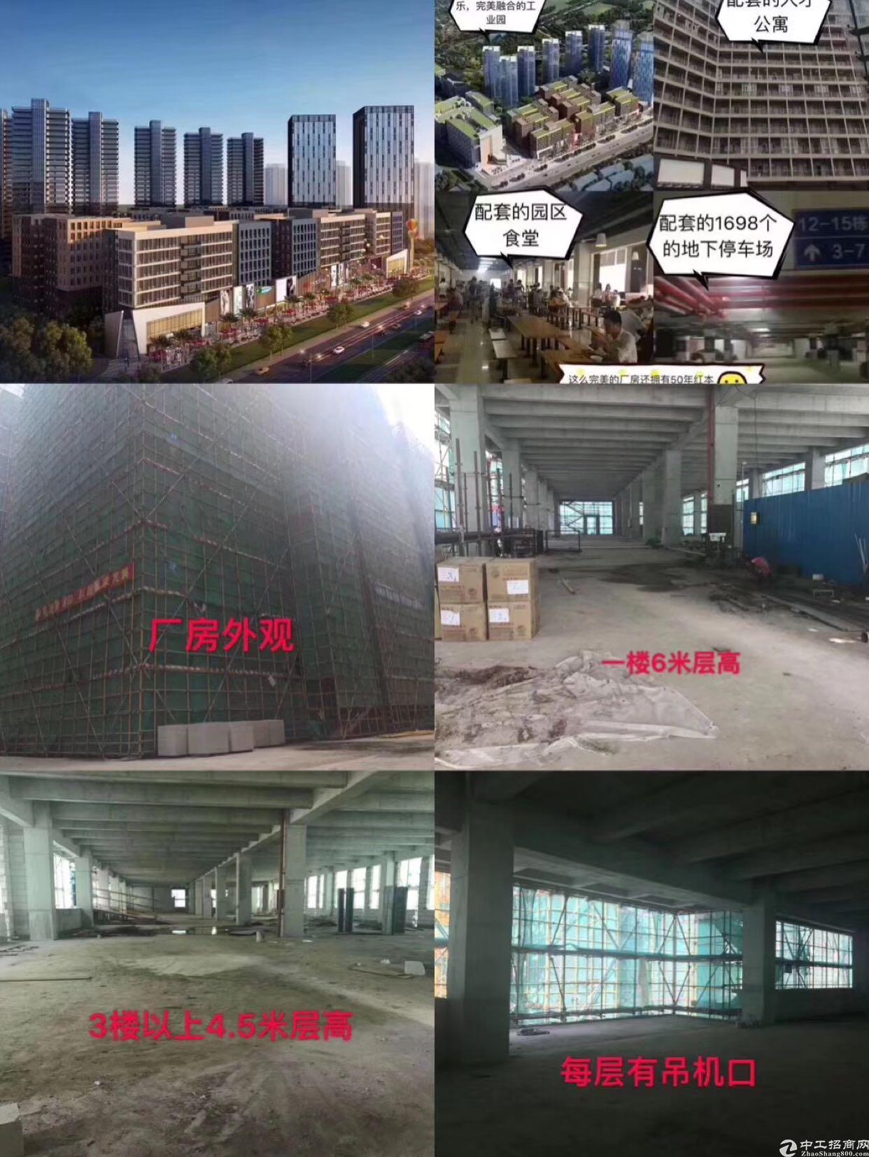 东莞常平推出单层厂房在建1500~1700平方