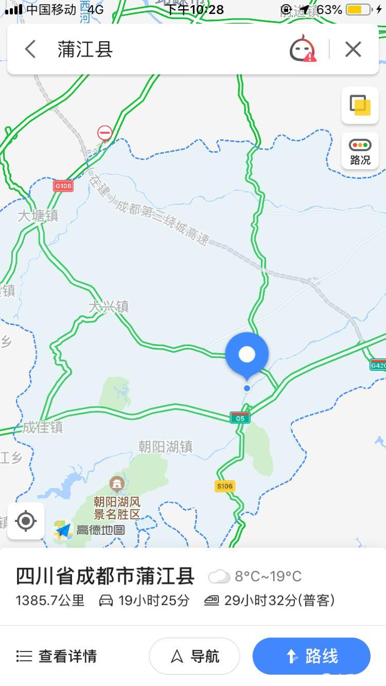 四川省蒲江市朝阳湖镇350亩地块出售