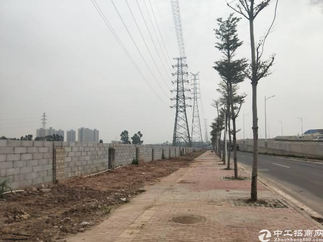 近广州,高速口大路边可做物流70亩国有证出售
