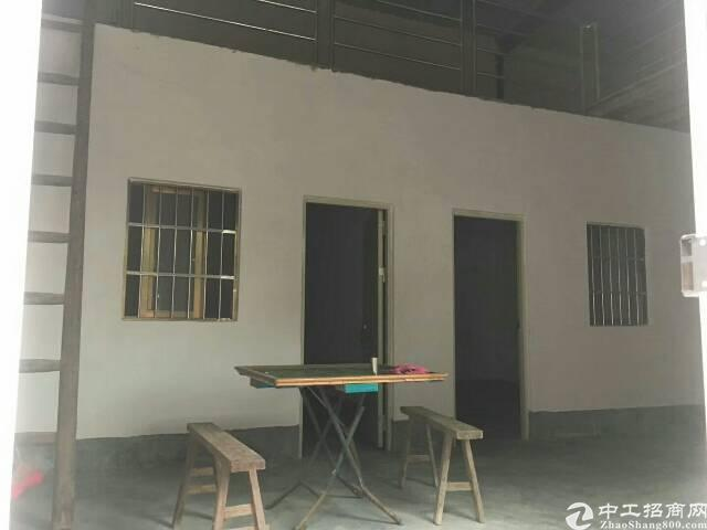 【塘厦江河出租】小厂房出租。高中实际出租,独院面积陈庚图片
