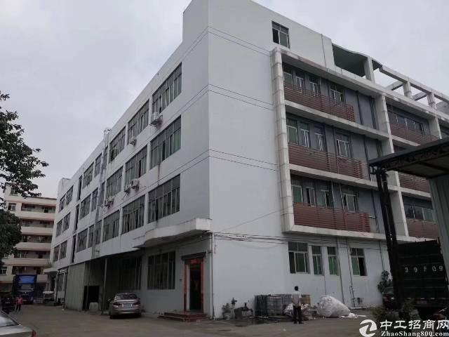 长安4万方工业区厂房出售