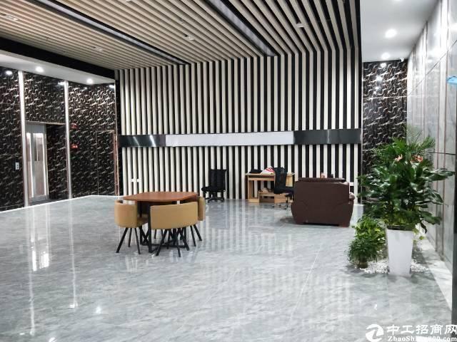 天河区东圃地铁站附近精装修办公室出租