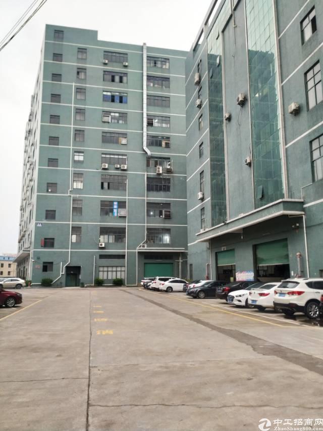 公明镇楼村一楼6米高带牛角1550平