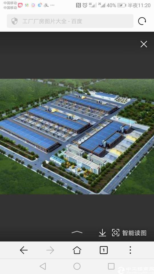 仲恺钢构厂房占地18,000,建筑9000售价5000万。