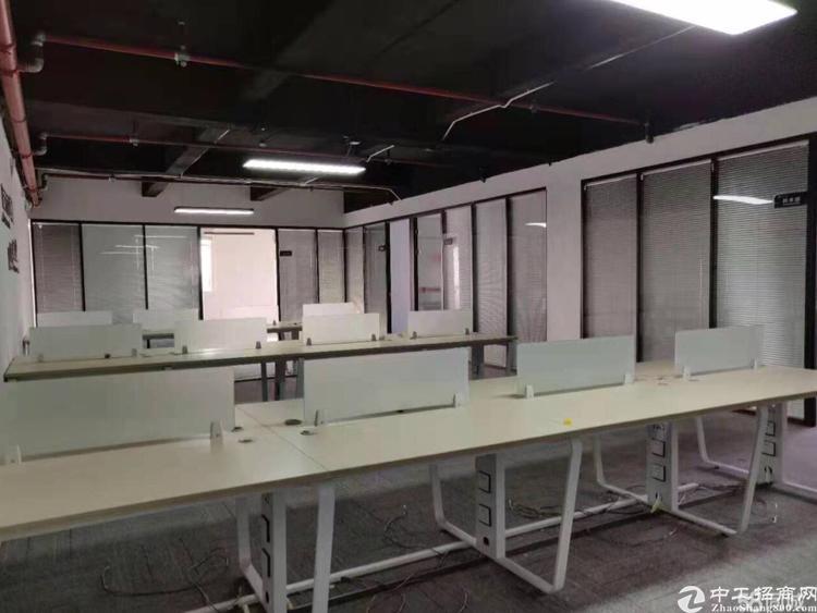 广州市天河黄村地铁口零距离写字楼带装修300平