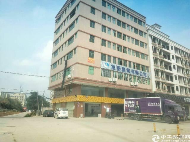 惠城区三栋镇写字楼