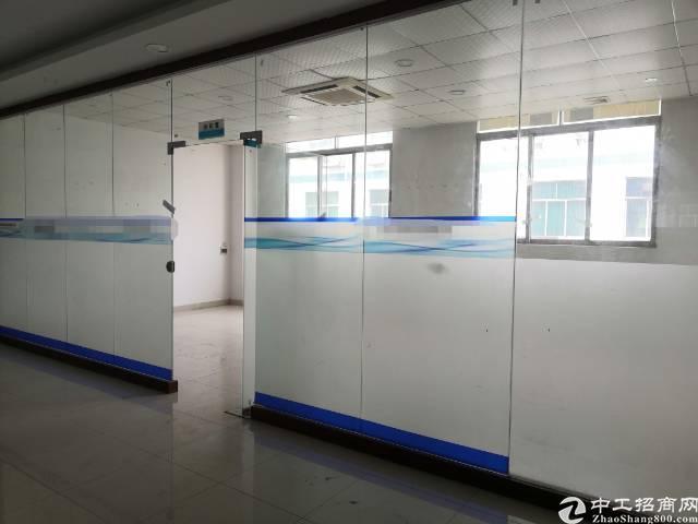 福永地铁口附近2楼精装修厂房加办公室招租。面积整层2100-图7