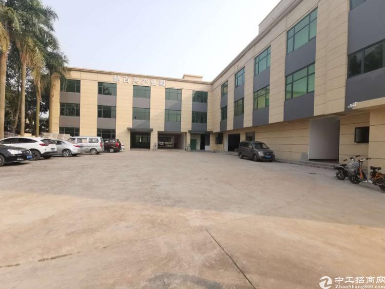 广州南沙标准写字楼带精装修有证可注册公司,100方起分