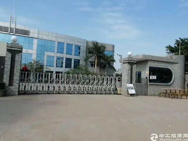 黄江高速出口3公里,大路边国有双证厂房出售;按地价2800元