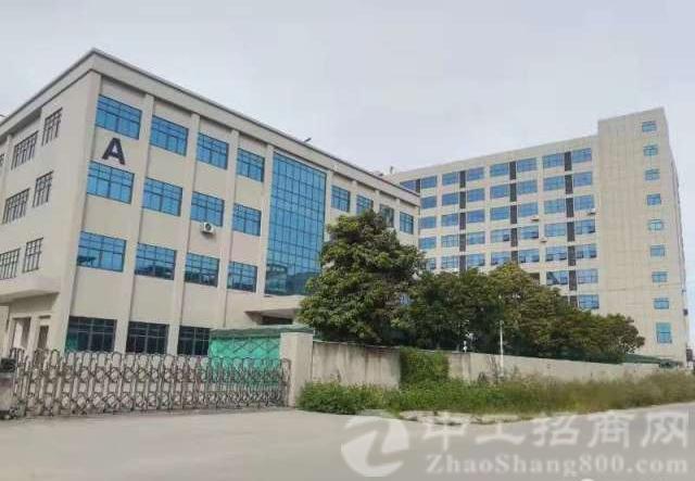 东莞虎门占地10000m²优质国有厂房出售