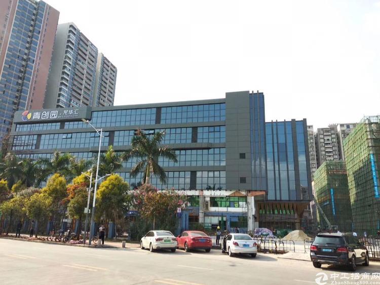 龙华清湖高端品质写字楼700平方米,50平方分租