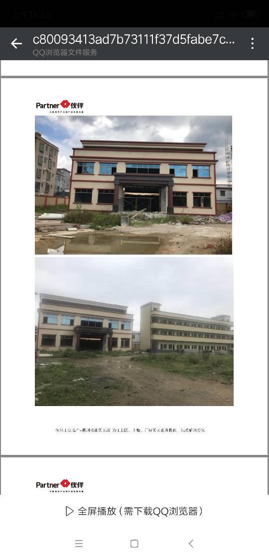 仲恺高新区沥林镇建筑 建筑7400㎡ 占地11700