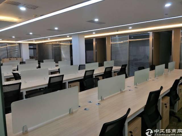 广州市天河区天河客运站地铁站500米全新商业写字楼