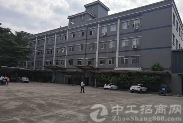 虎门占地14655m²优质国有厂房出售