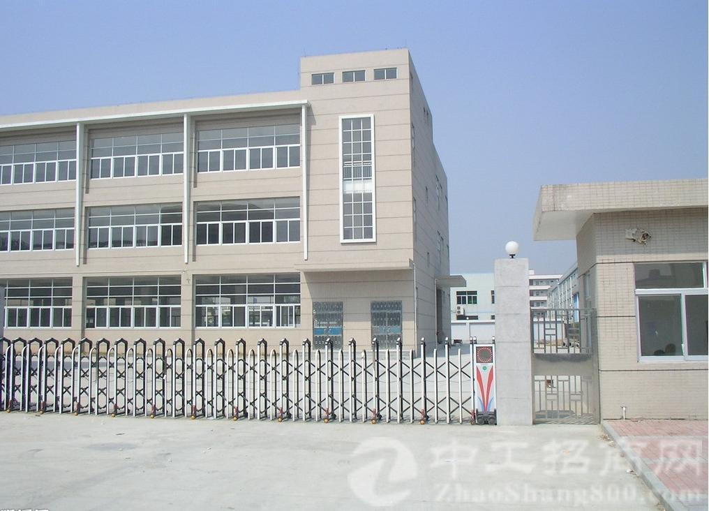 东莞虎门占地8955m²优质国有厂房出售