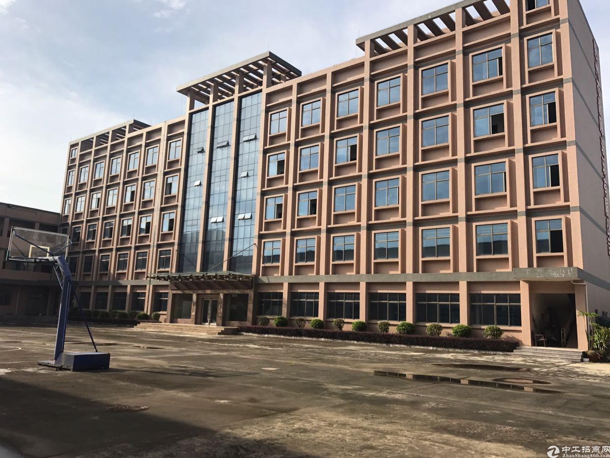 东莞寮步镇红本工业厂房出售占地22亩建筑32000平方米