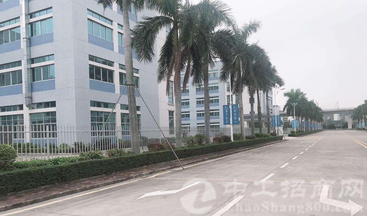 东莞虎门占地23111m²优质国有厂房出售