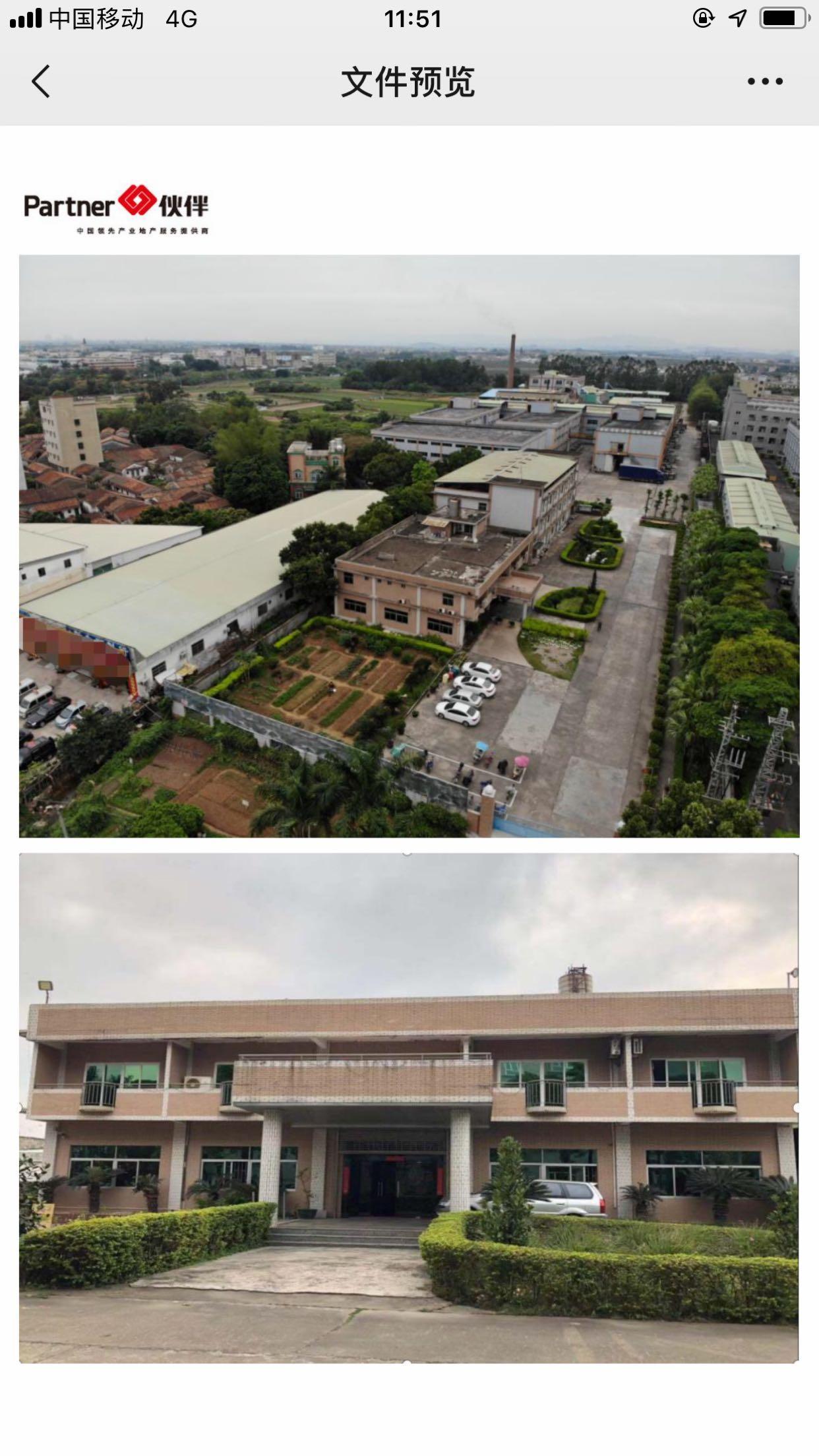 仲恺高新区42566平米厂房出售
