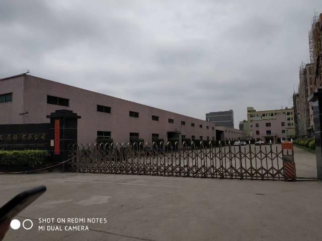 新圩新出厂房可以做喷粉一楼面积1900
