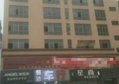 三到九楼共4200平