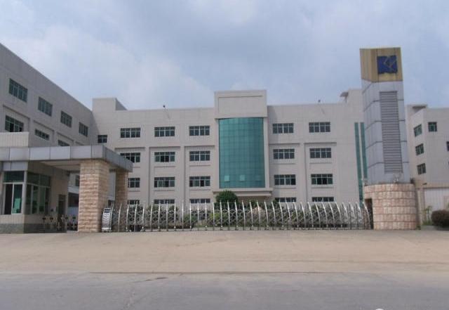 东莞沙田占地12533m²优质国有厂房出售