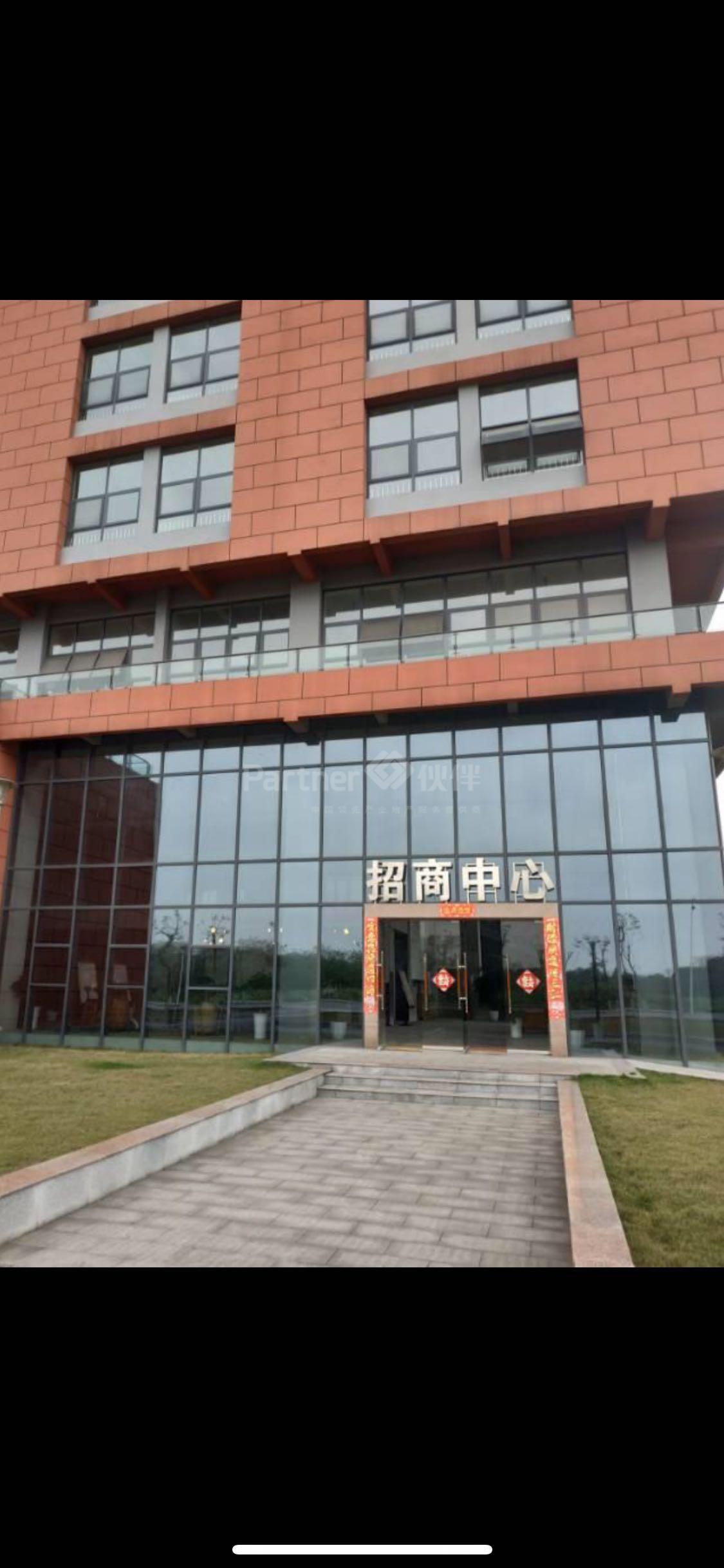 九龙坡西彭森迪大道工业园