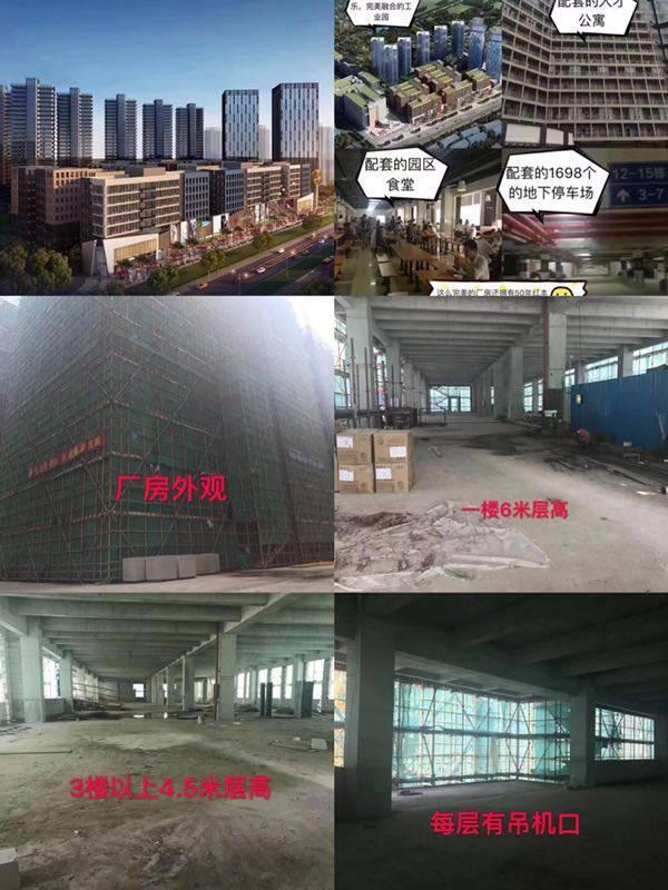 东莞全新一手厂房出售 380㎡,1000㎡,1700㎡,11