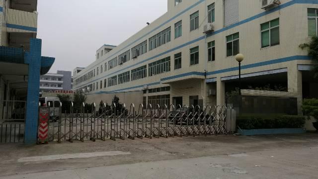 茶山镇京山工业区分租二楼1200平方厂房招租