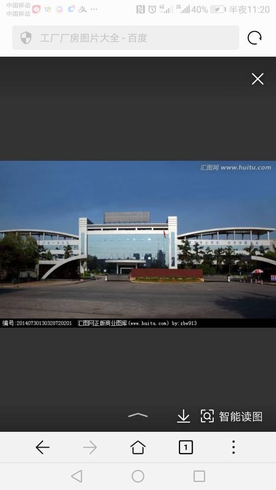惠州水口史上性价比最高的厂房,诚意出售
