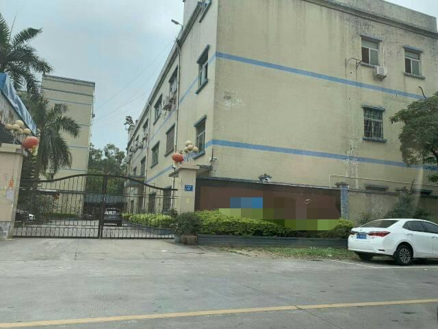 东莞市中部工业区标准厂房出售