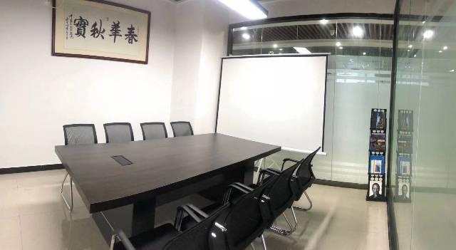 花都广场地铁口200平方写字楼招租