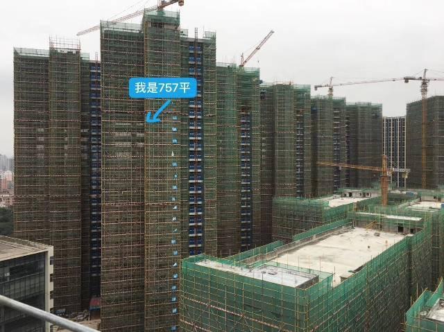粤港奥大湾区核心区域近火车站高速出口全新小面积有红本厂房出售