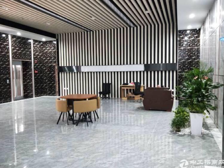 广州天河区精装写字楼带公共会议室有健身房欢迎来电咨询