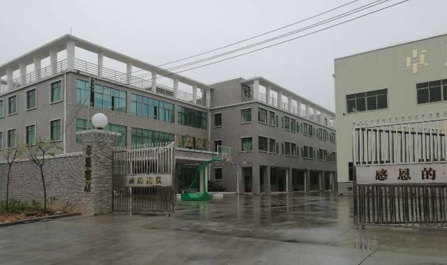 沙田占地24103m²优质国有厂房出售
